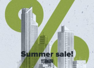 Escape from Tarkov Summer Sale