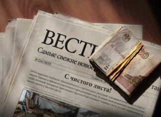 Escape from Tarkov Update 12.11 Wipe bestätigt