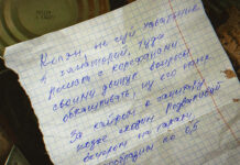 Escape from Tarkov Shoreline Reshala Event